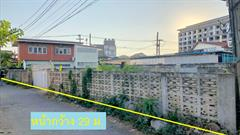 land-for-sale-for-rent-chang-phuak-muang-chiang-mai