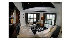 condominium-for-sale-state-tower-silom