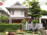 house-for-sale-for-rent-watcharaphol
