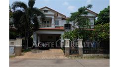 house-for-sale-prachachuen-rd-
