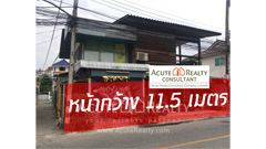 house-land-for-sale-sri-phoom-meuang-chiang-mai-