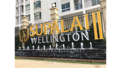 condominium-for-rent-supalai-wellington-ii-ratchadapisek