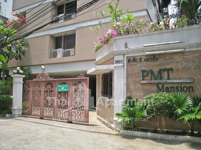 PMT Mansion <br> (50 m. to BTS Chongnonsi) image 1
