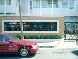 Royal Residence Park image 9