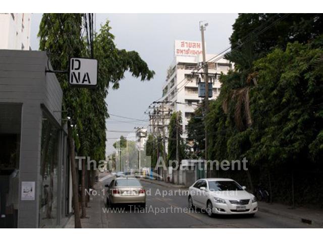 Sailom Apartment image 14