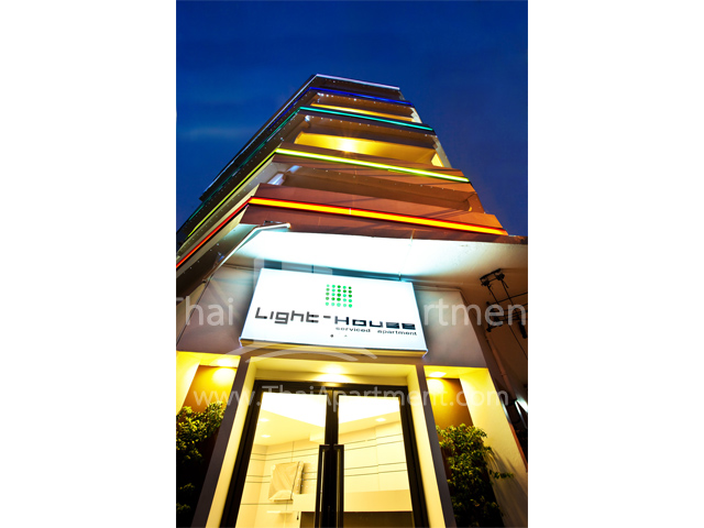 Light House Serviced Apartment