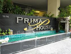 Prima House image 1