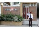 Rung Aroon Mansion image 4