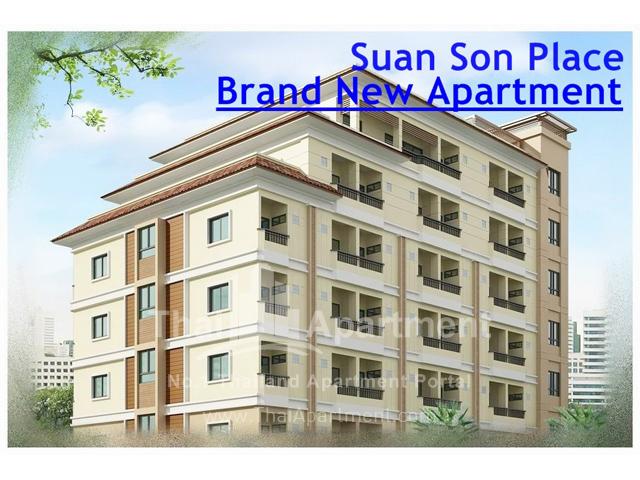 Suan Son Place (スワンスオン プレース)
