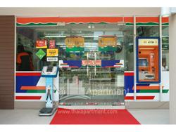 Krongthong Mansion Sukhumvit 77  image 12