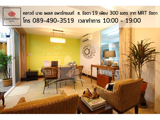 Cloud Nine Place Apartment  image 5