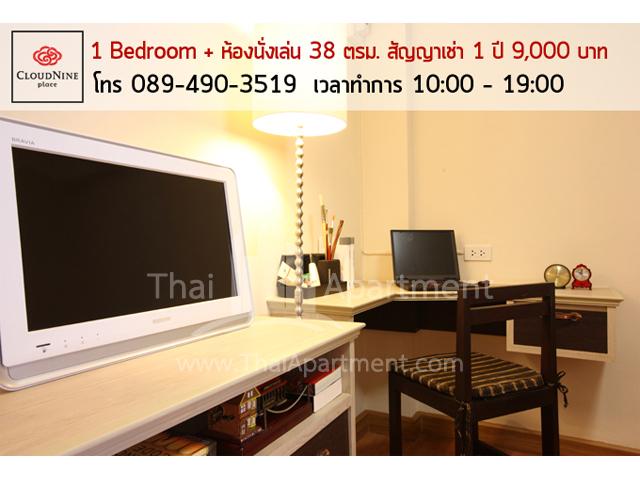 Cloud Nine Place Apartment  image 6