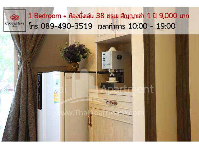 Cloud Nine Place Apartment  image 7