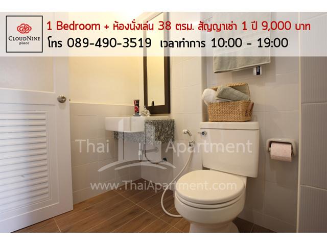 Cloud Nine Place Apartment  image 8