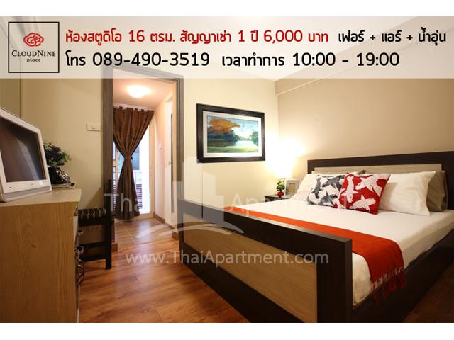 Cloud Nine Place Apartment  image 12