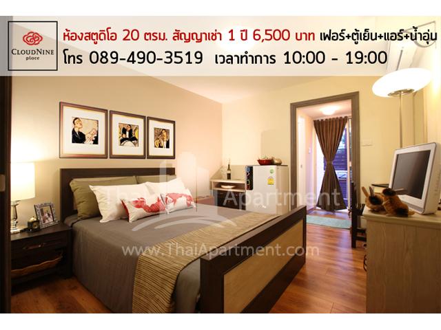 Cloud Nine Place Apartment  image 14