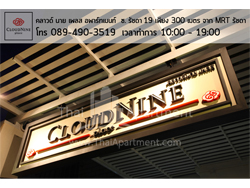 Cloud Nine Place Apartment  image 2