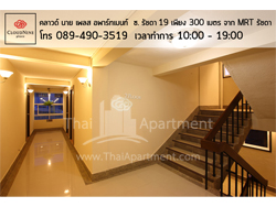 Cloud Nine Place Apartment  image 3