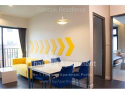 iSanook Residence image 17