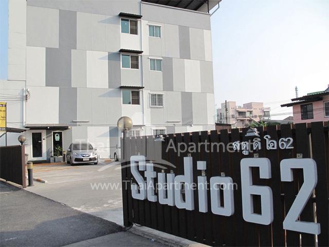 Studio 62 Serviced Apartment image 4