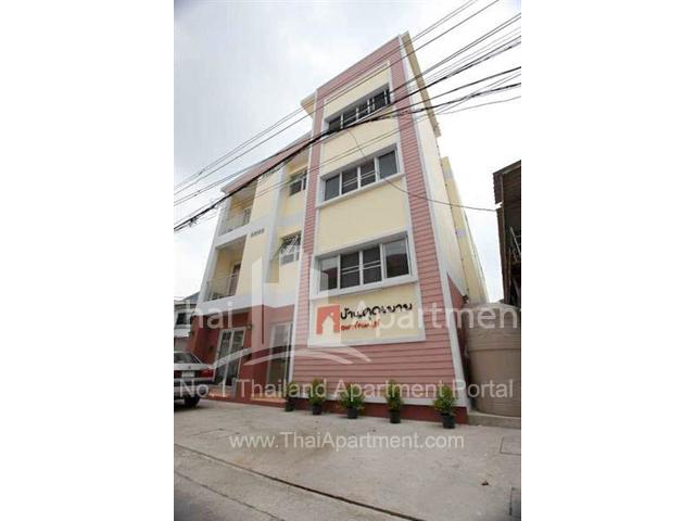 Baan Khunyai Apartment image 1