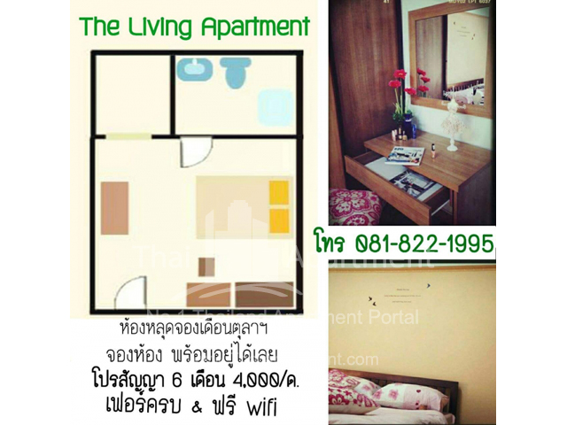 The Living Apartment image 2