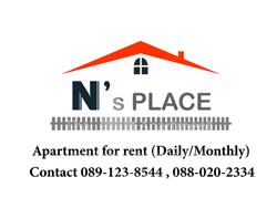 NS Place image 7