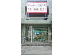 569 House image 1