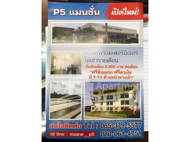 P5 Mansion (Near Mahidol University) image 19