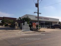 P5 Mansion (Near Mahidol University) image 21