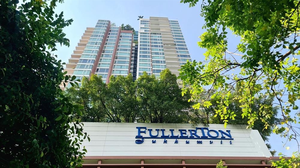 condominium-for-rent-fullerton