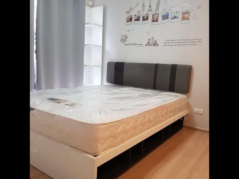 condominium-for-rent-plum-condo-ladprao-101