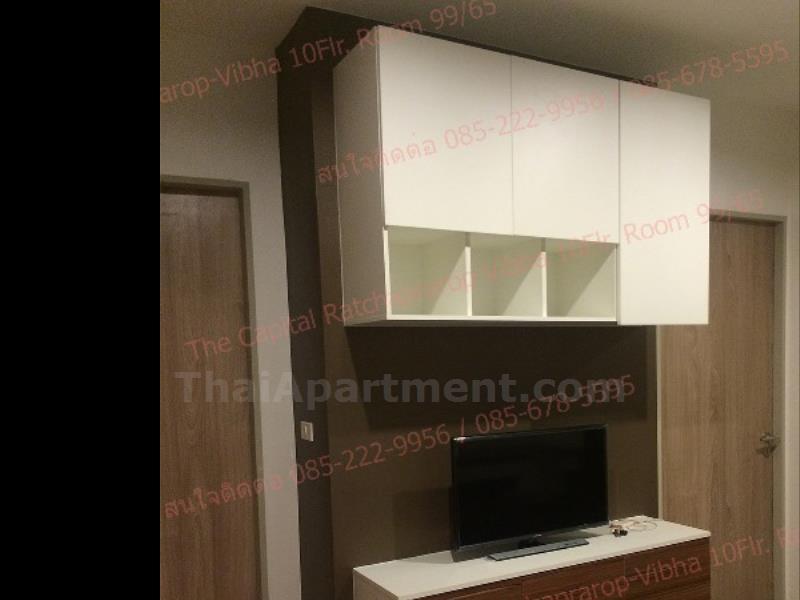 condominium-for-rent-the-capital-ratchaprarop-vibha-