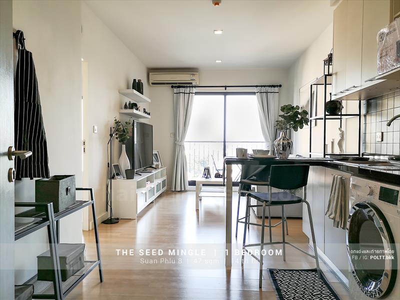 condominium-for-rent-the-seed-mingle