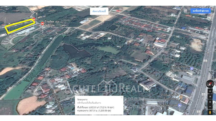 Land  for sale Nong Han, Sansai, Chiang Mai image1