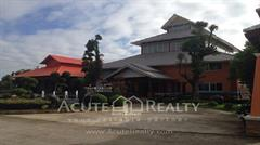 house-warehouse-showroom-for-sale