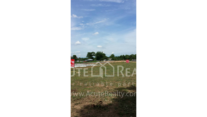 Land  for sale Nam Phare, Hang Dong, Chiang Mai image1