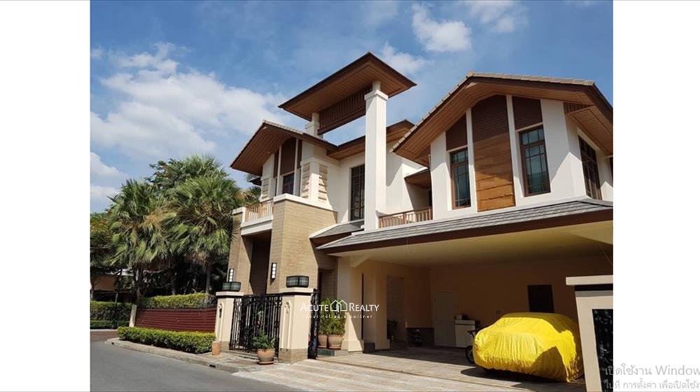 บ้าน-เพื่อขาย-ให้เช่า