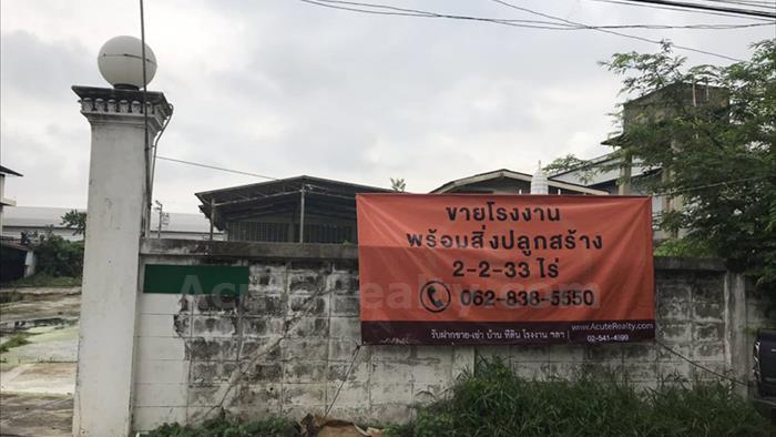 Land, Factory, Warehouse  for sale Suksawat image6