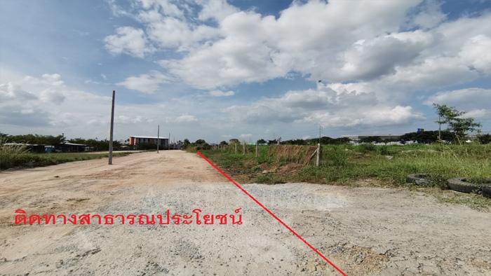 Land  for sale Bo Win, Si Racha District, Chon Buri  image9