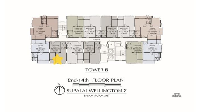 Condominium  for sale Supalai Wellington II Ratchadapisek  image3