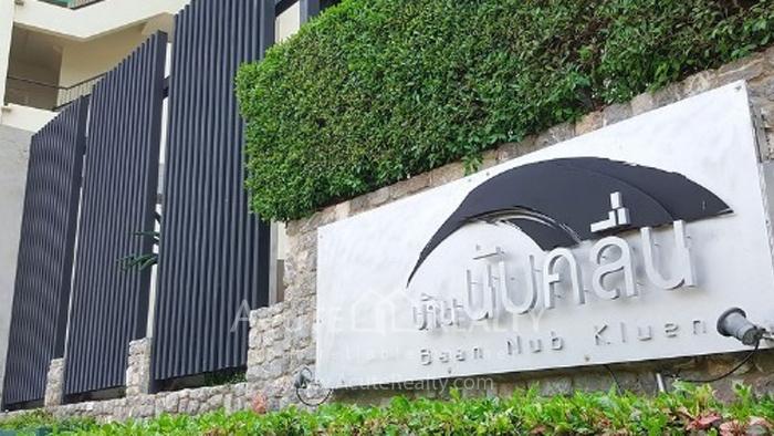 Condominium  for sale Baan Nub Kluen Hua Hin image7