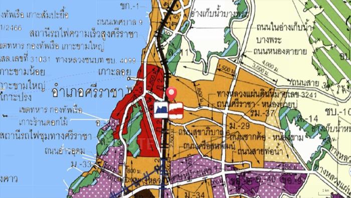 Land  for sale Highway 3241, Rai Kluai Rd. Sriracha. image1
