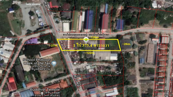 公寓行业, 土地  for sale Kao Kilo Rd, Surasak, Sriracha. image0