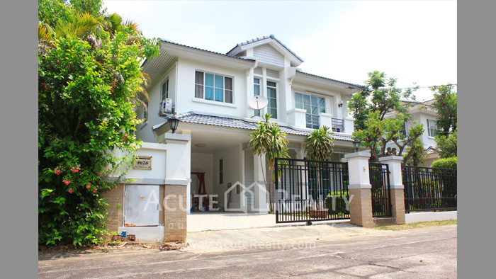 House  for sale Prachachuen Rd. image0