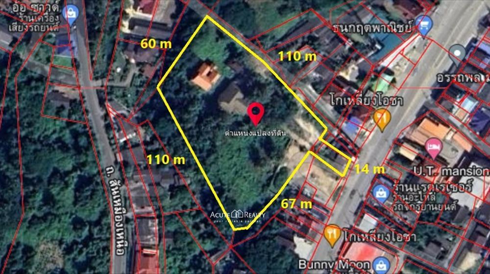 房屋-土地-出售