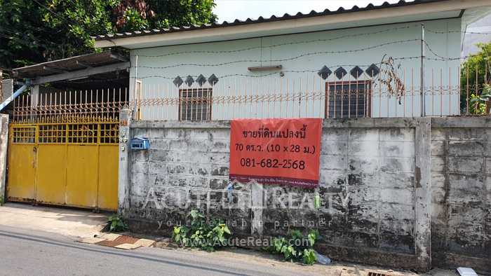 Land  for sale Prachachoen, Bang Sue image0
