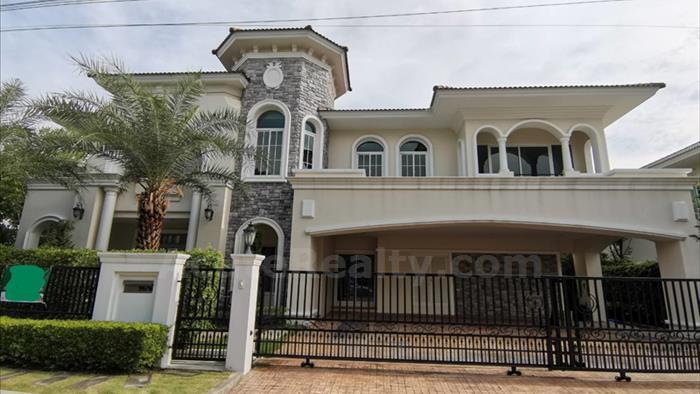 บ้าน-เพื่อขาย