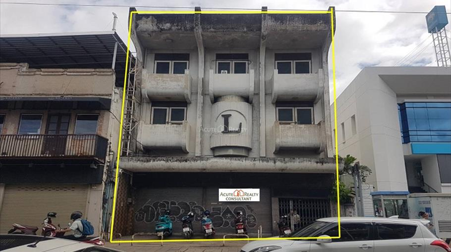 อาคารสำนักงาน-เพื่อขาย