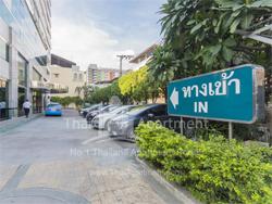 BU Place Hotel image 27